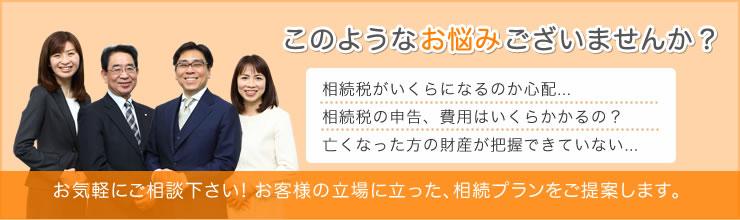 image_bnr02